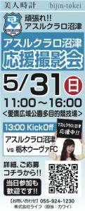 スクリーンショット 2015-05-21 16.16.10