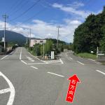 ⑧富士通沼津工場駐車場入口右方向へ
