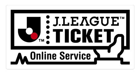 Jリーグチケットサイト