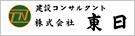 株式会社 東日