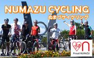 沼津サイクリングバナー