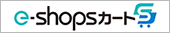 株式会社ハンズ e-shops カートS