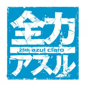 スクリーンショット 2015-02-05 12.39.30
