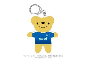 mini_bear_keyholder